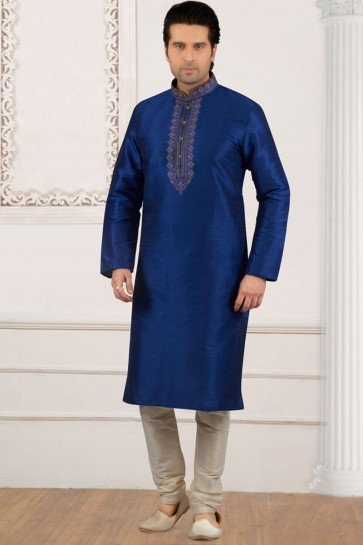 Optimum Blue Banarasi Silk Embroidered Designer Kurta Pajama